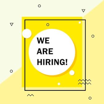 Мы нанимаем, присоединяйтесь к нашей команде, дизайн плаката или баннера. концепция рекламы вакансии. современные векторные иллюстрации.