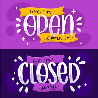 우리는 열려 있고 닫힌 글자입니다.
