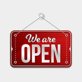 私たちはオープンサインのコンセプトです
