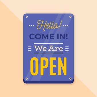 私たちはオープンサインデザインです