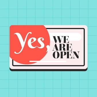 우리는 오픈 사인입니다