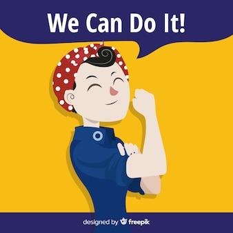 Мы можем сделать это! фон
