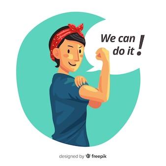 우리는 할 수있다! 배경