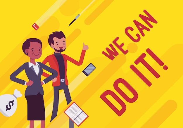 Мы можем сделать это. бизнес мотивация иллюстрация