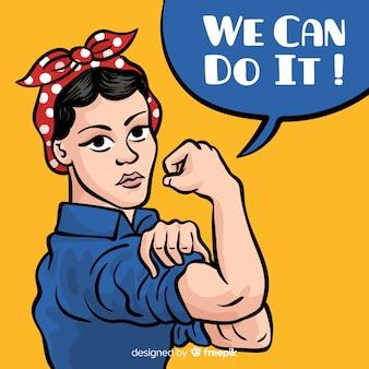 우리는 할 수있다