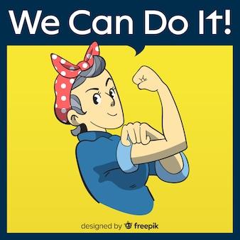 私たちはそれをすることができます!