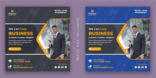 Мы можем помочь бизнес-агентству и корпоративному флаеру square в социальных сетях, посте в instagram или шаблоне веб-баннера.