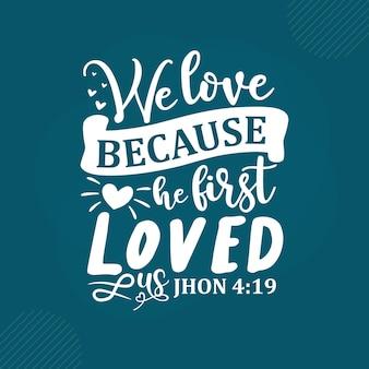그가 먼저 우리를 사랑했기 때문에 우리는 사랑합니다 프리미엄 성경 레터링 벡터 디자인