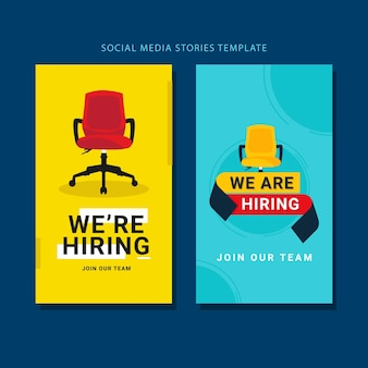 We're hiring design template. join team our now illustration.