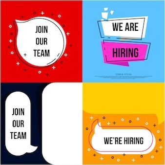 We're hiring illustration banner