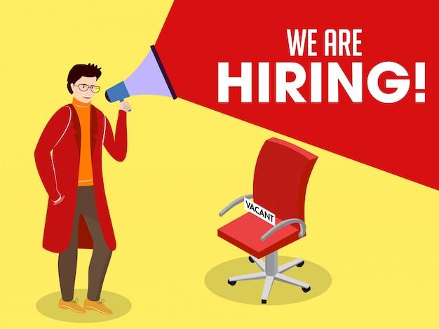 メガホンから採用、job vacancyの発表