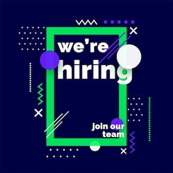 우리는 프레임에 텍스트를 고용하고 우리 팀에 합류합니다.