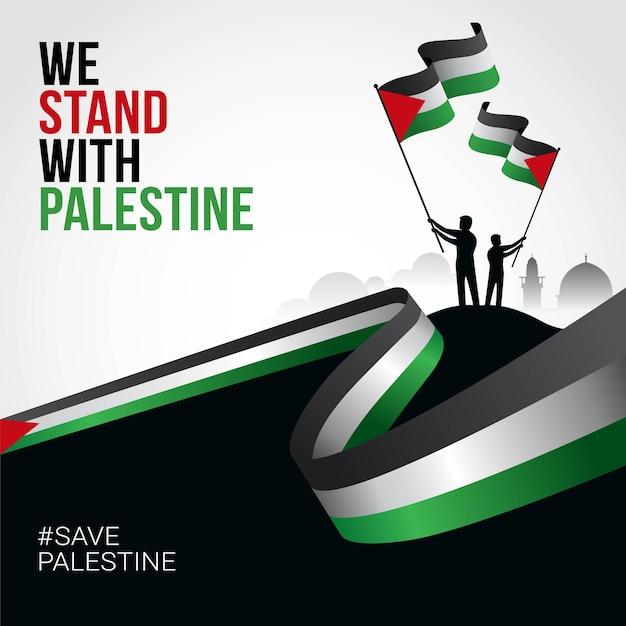 私たちはパレスチナで立っている少年は旗を持って立っている