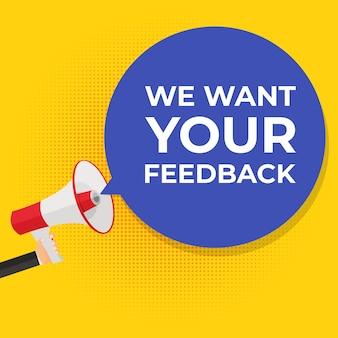 우리는 당신의 의견을 원합니다. 확성기와 연설 거품 벡터 일러스트와 함께 손