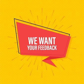 We want your feedback written on speech bubble