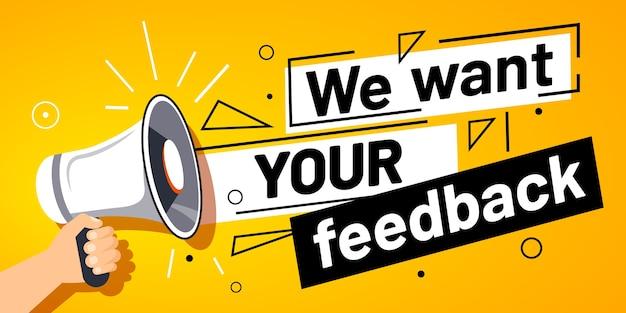 Нам нужны ваши отзывы.