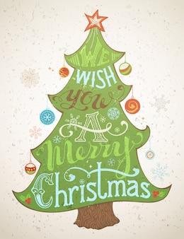 메리 크리스마스 카드를 기원합니다