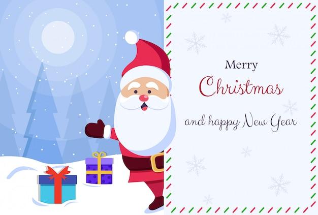 メリークリスマスをお祈りします。明けましておめでとうございます。大きな看板とサンタクロースのキャラクター。クリスマスの雪とホリデーグリーティングカード。図。