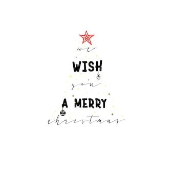 Желаем вам веселого рождества