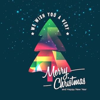 우리는 당신에게 매우 기쁜 성탄과 새해 복 많이 받으세요