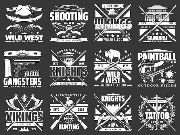 狩猟用ライフル、銃とナイフ、中世の騎士の剣、クロスボウ、矢、槍が付いた武器の紋章のアイコン。バイキングの斧、武士の刀、ワイルドウエストのカウボーイリボルバー、ショットガンのエンブレム