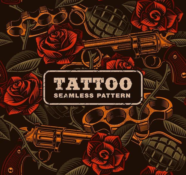 バラの武器、タトゥーのシームレスなパターン。繊維テクスチャのデザイン。