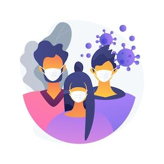 マスク抽象概念ベクトルイラストを着用してください。ウイルス拡散防止策、社会的距離、曝露リスク、コロナウイルスの症状、個人の保護、感染恐怖の抽象的な比喩。
