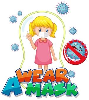 Носите дизайн шрифта маски с девушкой в медицинской маске на белом фоне
