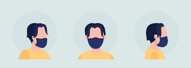 패브릭 블랙 마스크 세미 플랫 컬러 벡터 캐릭터 아바타 세트를 착용합니다. 전면 및 측면 보기에서 인공 호흡기와 초상화입니다. 그래픽 디자인 및 애니메이션 팩을 위한 격리된 현대 만화 스타일 그림