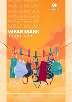 Носите маску повседневную концепцию плаката для предупреждения о пандемии, шаблон плаката плаката здорового образа жизни.