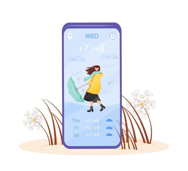 일기 예보 만화 스마트 폰 앱 화면. 비옷에 우산을 가진 여자입니다. 평면 캐릭터 디자인 모형이있는 휴대 전화 디스플레이. 폭풍우 치는 날 알림 응용 프로그램 전화 인터페이스