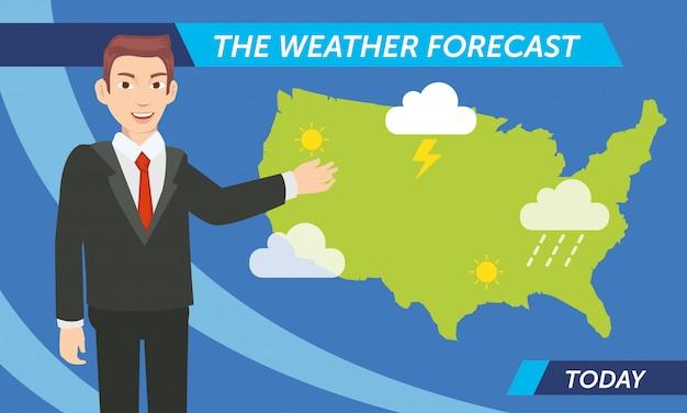 今日の天気予報を発表