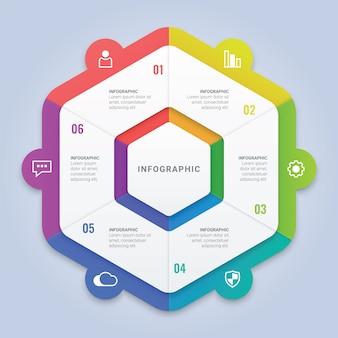 ワークフローのレイアウト、図、年次報告書、webデザインのための6つのオプションを持つモダンなインフォグラフィック六角形テンプレート