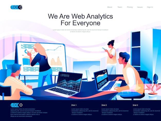 Изометрическая целевая страница веб-аналитики с ситуацией плоских персонажей