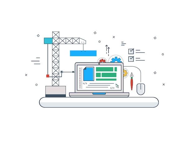 Webと開発