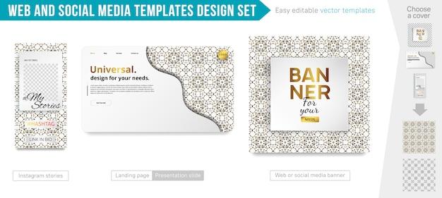웹 및 소셜 미디어 템플릿 디자인 모음
