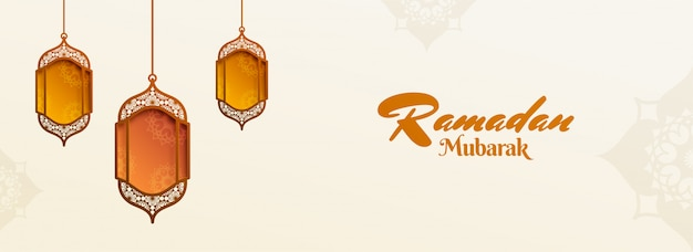 라마단 무바라크 축제 웹 배너