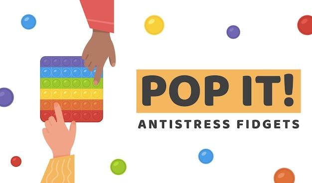 Веб-баннер детские руки поп-это антистресс сенсорные непоседы игрушка в цветах радуги иллюстрация