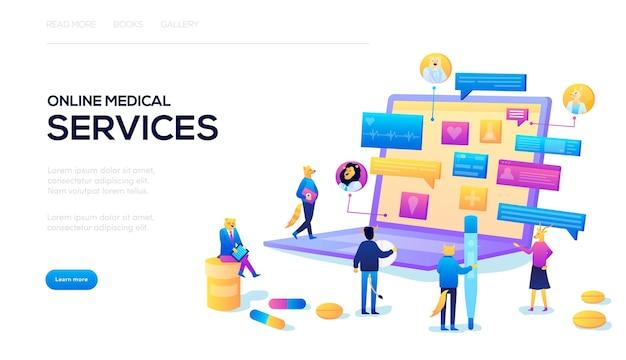 Веб-баннер медицинских услуг онлайн.