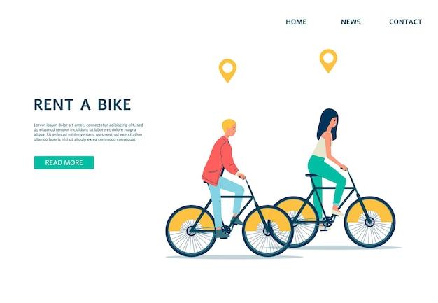 自転車レンタルサービスフラットイラストのwebバナーテンプレート