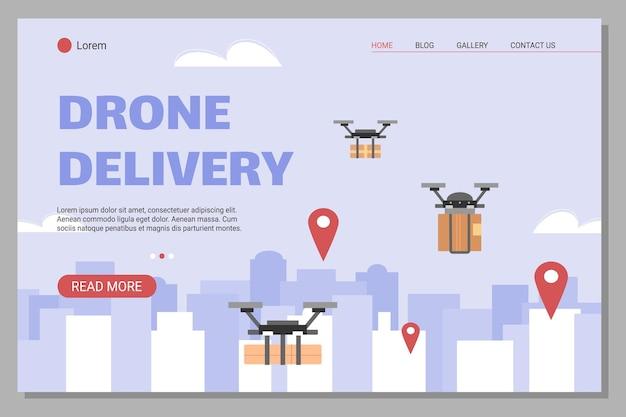 Шаблон веб-баннера для службы доставки дронов мультфильм векторные иллюстрации