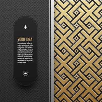 Шаблон веб-баннера на золотой металлический фон с бесшовной геометрической узор.