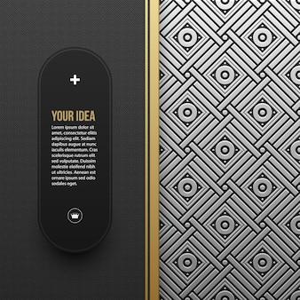 Web banner template on silver/platinum metallic background with seamless geometric pattern. elegant luxury style.