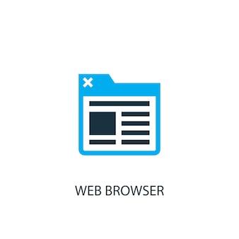 Значок веб-браузера. иллюстрация элемента логотипа. дизайн символа веб-браузера из 2-х цветной коллекции. простая концепция веб-браузера. может использоваться в интернете и на мобильных устройствах.