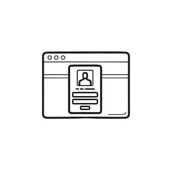 로그인 페이지 손으로 그린 개요 낙서 아이콘이 있는 웹 브라우저 창. 회원, 사용자 등록 개념입니다. 인쇄, 웹, 모바일 및 흰색 배경에 인포 그래픽에 대한 벡터 스케치 그림.