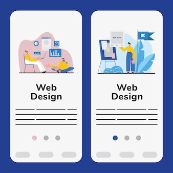 Webデザインバナー