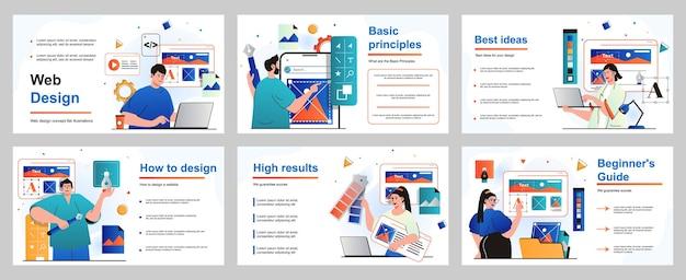 프레젠테이션 슬라이드 템플릿의 웹 디자인 개념 디자이너는 웹 사이트 레이아웃을 만들고 최적화합니다.