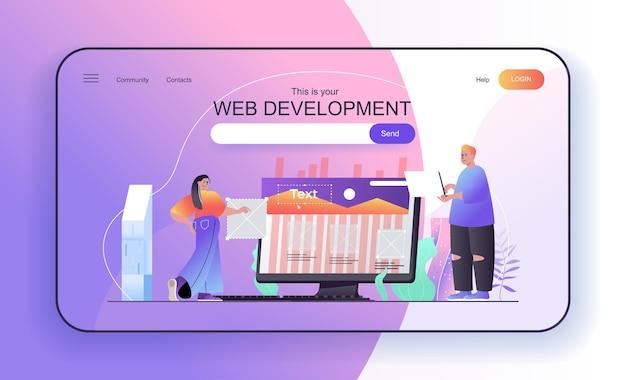 방문 페이지 디자이너를 위한 웹 개발 개념은 페이지 레이아웃 프로그래밍을 만듭니다.
