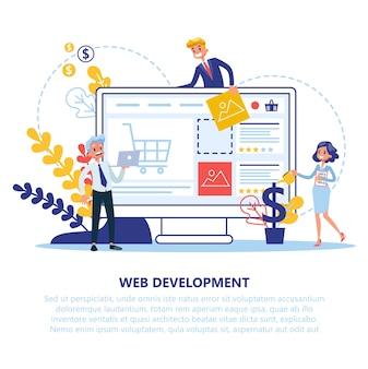 Web開発コンセプト。プログラミングとコーディングのウェブサイト