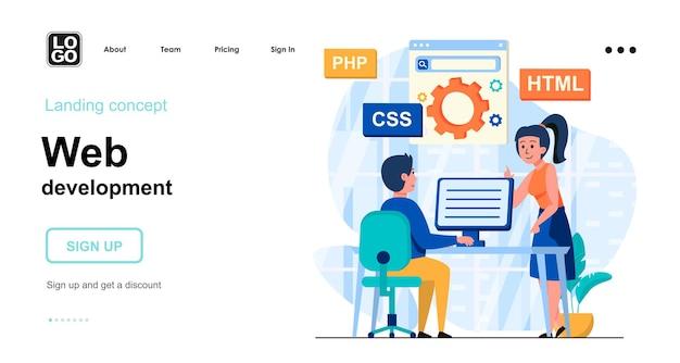 웹 개발 방문 페이지 템플릿 평면 디자인